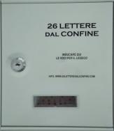 cassetta lettere fronte